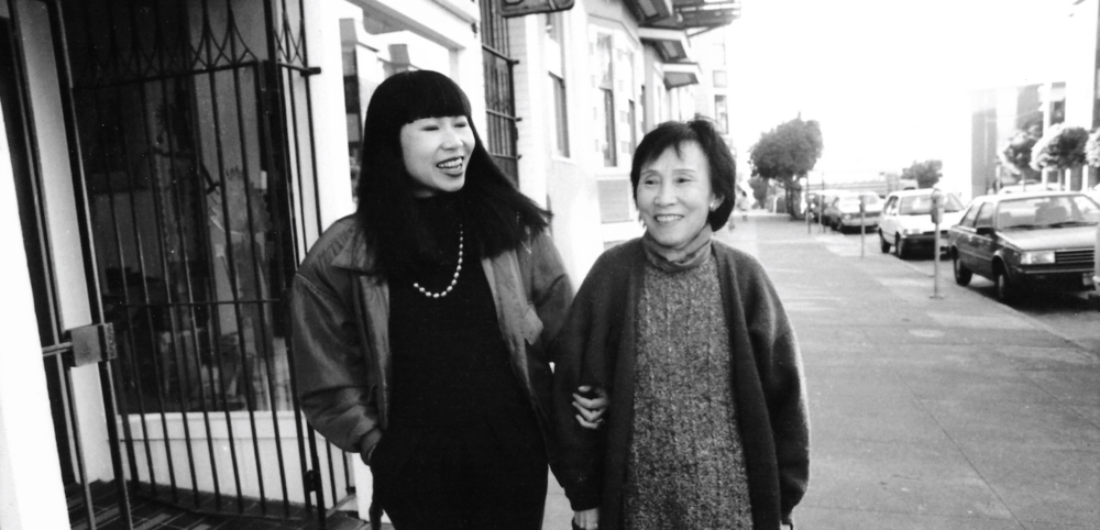 Amy Tan and her mother.