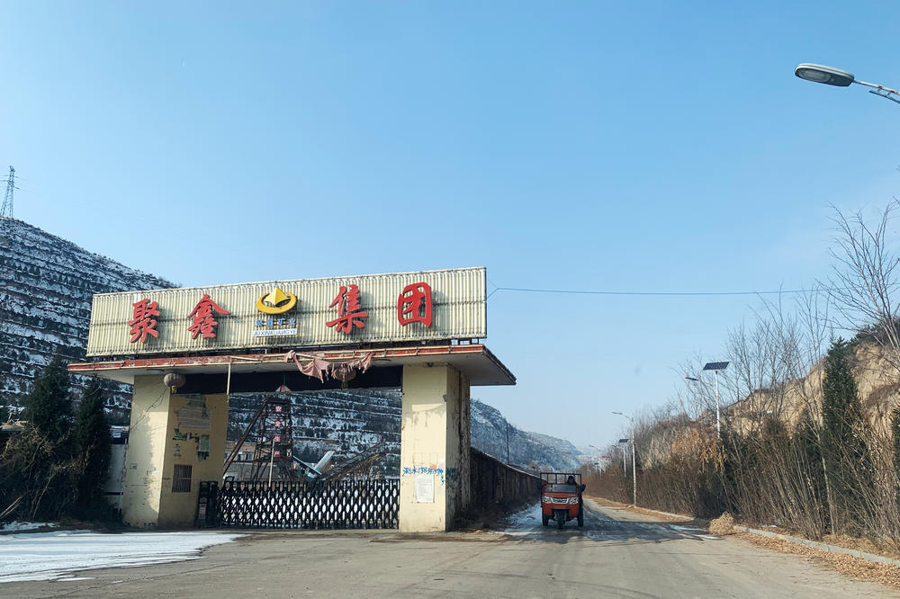 The front gate of Juxin Mining Co. It remains shuttered after its chairman, Zhang Zhixiong, was sent to prison in 2018 on a 25-year sentence accused of leading a