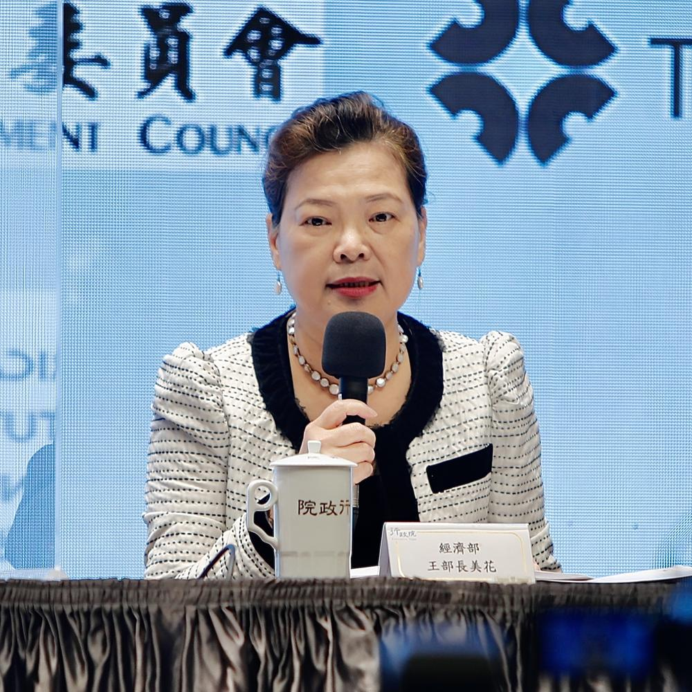 Wang Mei-hua, Taiwan's economy minister, speaks at a news conference regarding economic relations with the U.S.