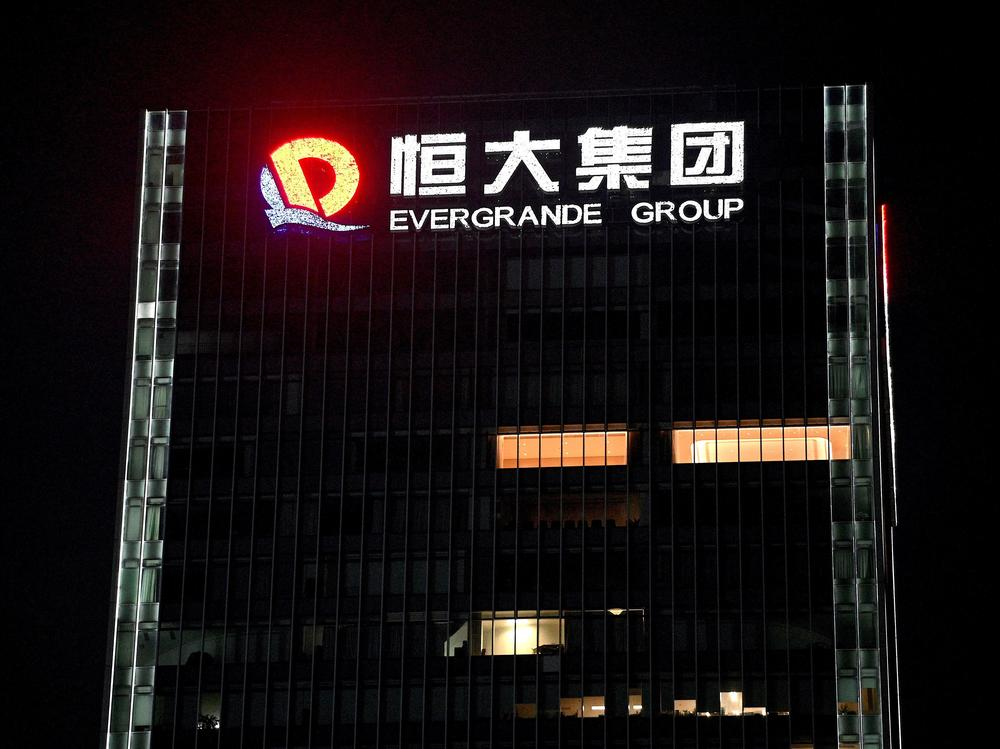 The China Evergrande Group headquarters in Shenzhen in southeastern China. A default would raise concerns about the stability of China's financial system.
