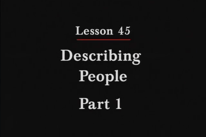 JPN II, Lesson 45. The topic covered is describing people's personalities.