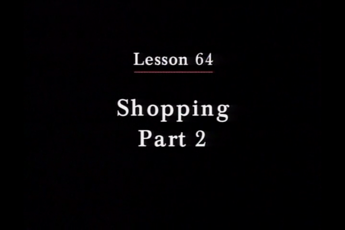 JPN I, Lesson 64. The topics covered are shopping, prices and numbers from 100 ~ 9,999.