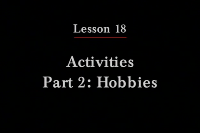 JPN II, Lesson 18. The topic covered is hobbies and weekend activities.