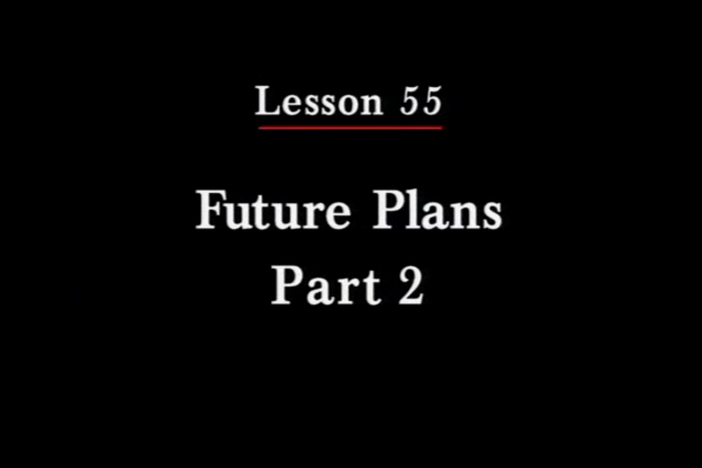 JPN II, Lesson 55. The topic covered is dreams for the future