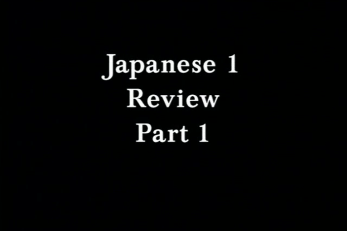 JPN II, Review 01. A review covering greetings, grades, age, time, dates, numbers 1 - 99.