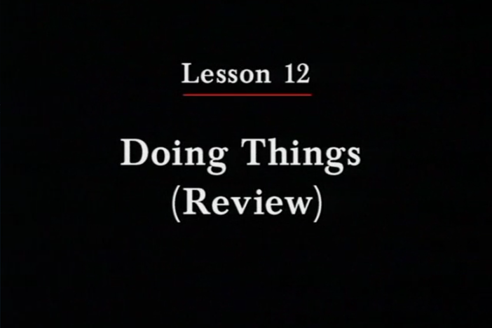 JPN II, Lesson 12. The topic covered is what someone was doing at a certain moment.