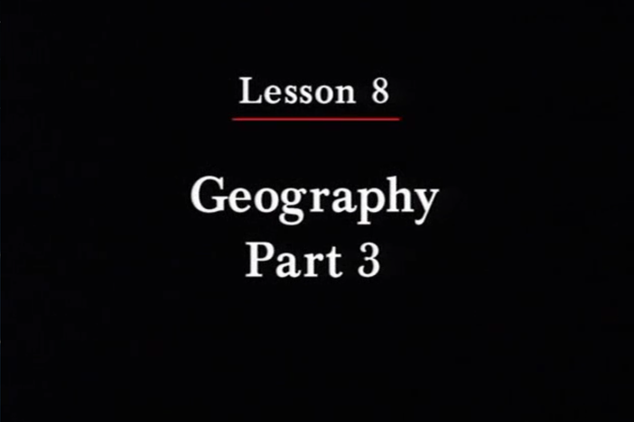 JPN II, Lesson 08. Natural features and certain geographical features of Japan.